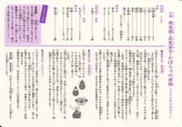 img-recipe02.jpg