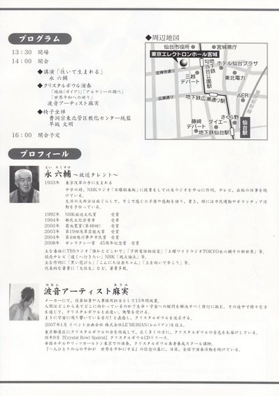 Scan10022_30.jpg