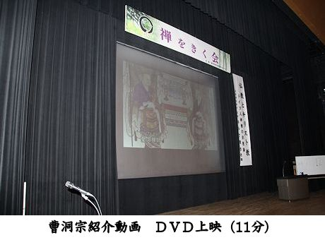 145_4n.jpg