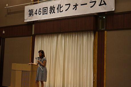forum46.JPG